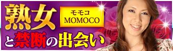 MOMOCO モモコ